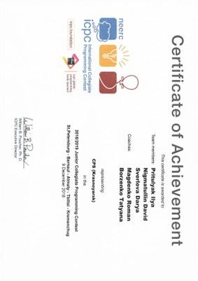 Сертификат_ЦПС1.jpg