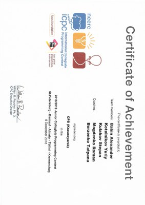 Сертификат_ЦПС3.jpg