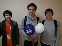 Финал XXI Всероссийской командной олимпиады школьников по программированию