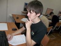 Всероссийская индивидуальная олимпиада школьников с международным участием по информатике и программированию
