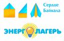Молодежный образовательный лагерь «Сердце Байкала-2016». Энергетическая смена